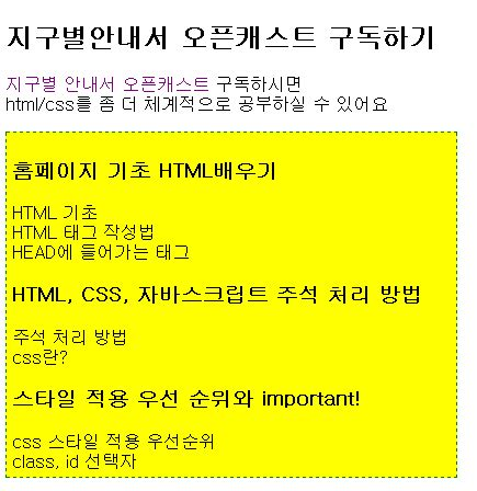 css visited link color css 링크 가상 클래스 link visited hover active 지구별 안내서
