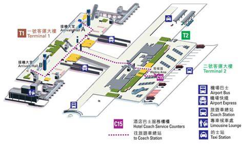 hong kong international airport floor plan airport hotel shuttle bus service in hong kong sic