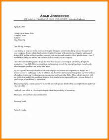 6 promotion cover letter resume sections