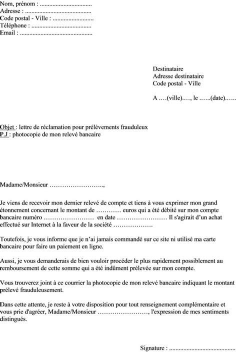 Modele Lettre De Reclamation Administrative Exemple De Lettre De Reclamation Gdf