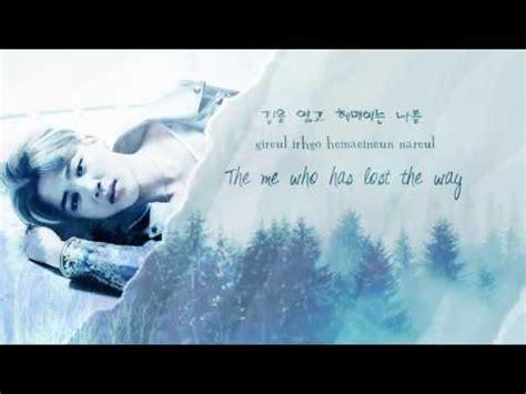 download mp3 bts lie 5 01 mb jimin full lyrics lie mp3 download mp3 video