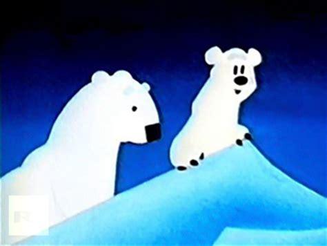 Film Animasi Beruang | beruang dengan koleksi gambarnya yang lucu gambar hidup