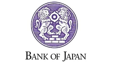 the bank of japan bank of japan introduces negative interest rates