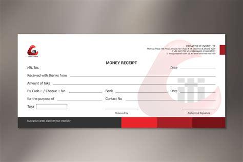 Receipt Design Portablegasgrillweber Com Receipt Design Template