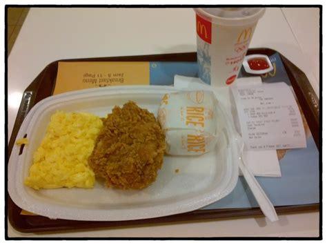 Mcd Dufan mcdonald rice chicken and egg efrata denny