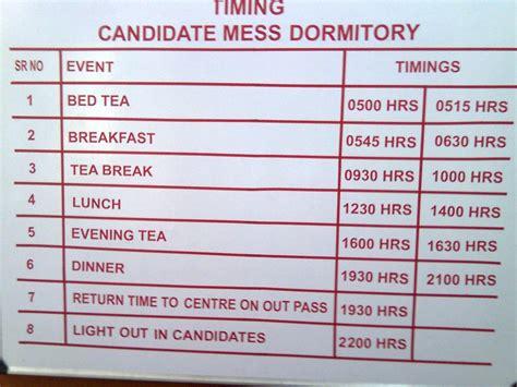 ssb appointment letter gd 2011 tutor sle resume team leader resume objective