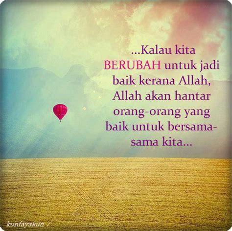 is true june 2012