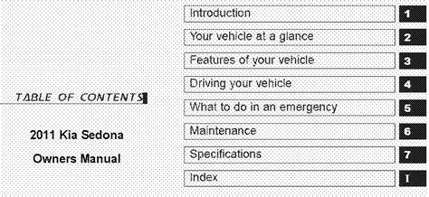manual repair autos 2011 kia sedona parking system march 2013 an guide manual