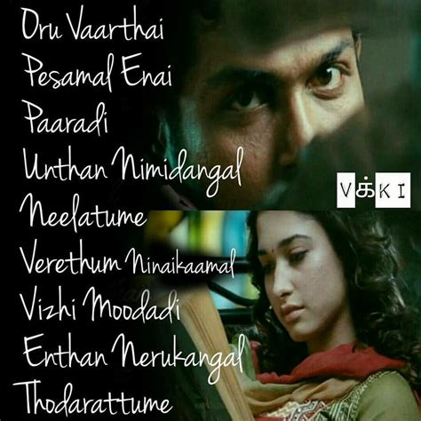 tamil movie song quotes images the 25 best ideas about tamil songs lyrics on pinterest