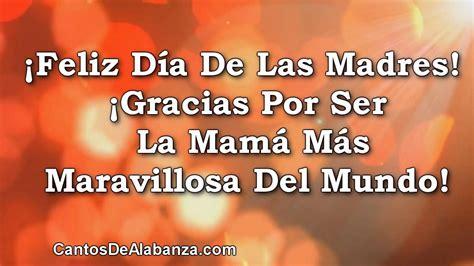 frases cristiana para el dia de la madre feliz dia de las madres tarjetas cristianas youtube
