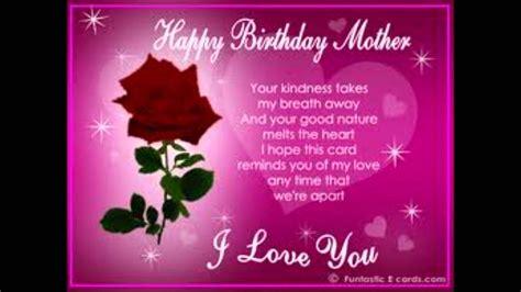 imagenes happy birthday mama happy birthday mama youtube