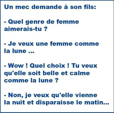 blague de toto au toilette la blague du jour cadeau http www 15heures photos
