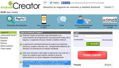 android app creator android creator crear tu app m 243 vil android saber programar nerdilandia