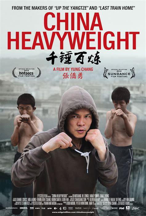 film china heavyweight credits 171 eyesteelfilm