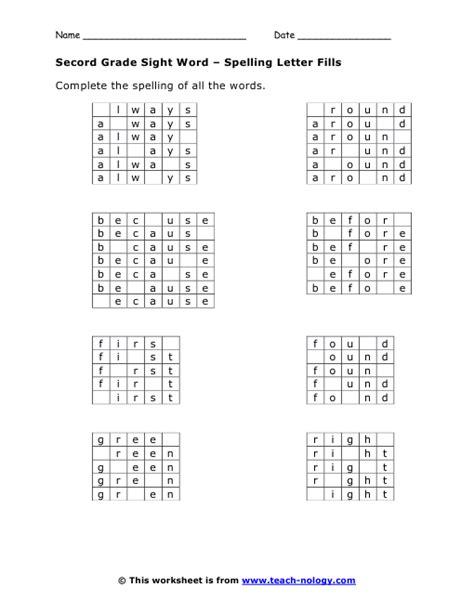 Beautiful Second Grade Language Arts Lesson Plans #6: Sightw17.gif