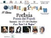 pattern in french wordreference inglese dizionario italiano inglese wordreference party