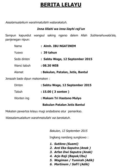 Format Berita Lelayu Bahasa Jawa | hazna grafika surat lelayu bahasa jawa