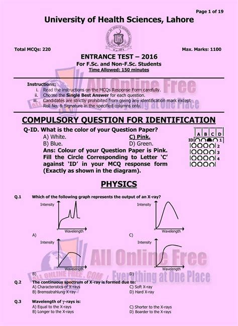 pattern of entry test mdcat prep 2017 18 uhs mcat original paper 2016 solved