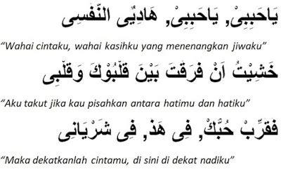 kata bijak islami bahasa arab  artinya qwerty