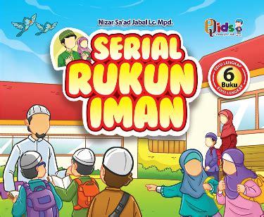 Buku Juz Amma Untuk Anak Jabal perisai quran 187 187 toko buku islam jual buku