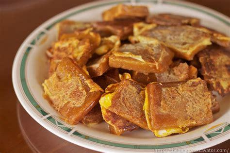 fried new year cake recipe the hungry excavator nian gao puff recipe 年糕酥