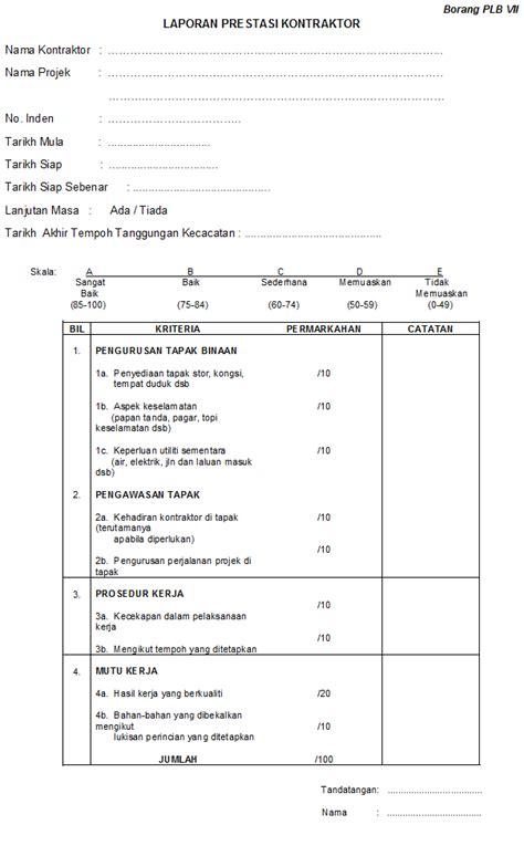 format laporan dialog prestasi sekolah ekkit borang plb vii penilaian prestasi kontraktor