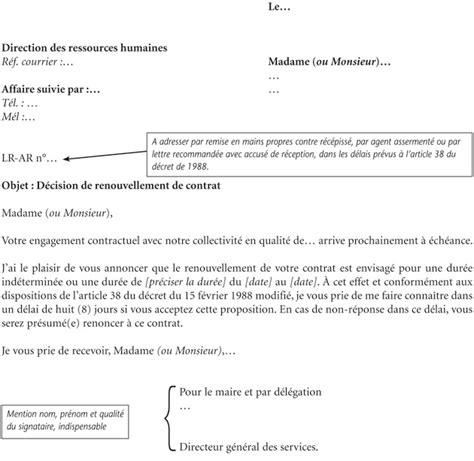 Exemple De Lettre De Motivation Mutation Modele Lettre De Mutation Fonction Publique Territoriale 224 T 233 L 233 Charger