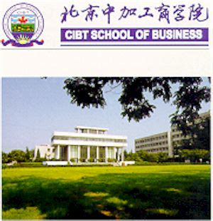 Cibt Mba by Capital Alliance Inc