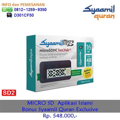 Micro Sd Lengkap syaamil micro sd bukhara referensi keluarga aplikasi