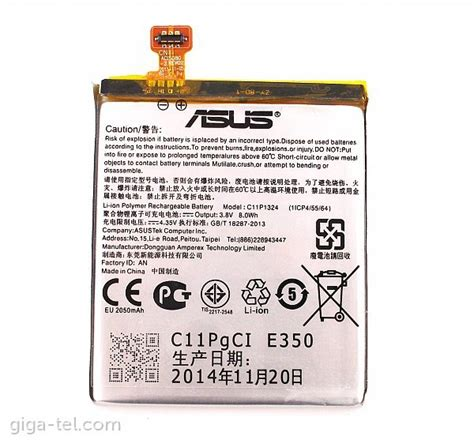 Battery Hp Asus Zenfone 5 asus liquid z5 zenfone 5 battery c11p1324