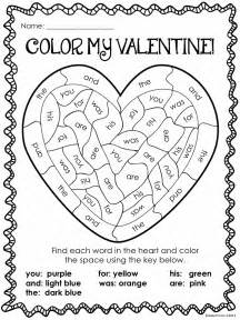 sight word coloring pages sight word coloring page coloring home