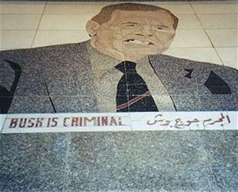 Did George Bush A Criminal Record George W Bush The President