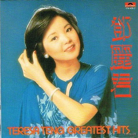 Cd Teresa Teng The Best Of Vol 2 teresa teng greatest hits v1 polydor mini lp sleeve cd ebay
