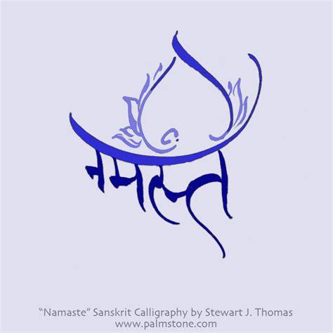 namaste sanskrit calligraphy for tattoos logo designs
