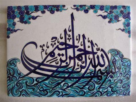 wallpaper tulisan bagus walpaper kaligrafi arab paling bagus ceramah ustad mp3