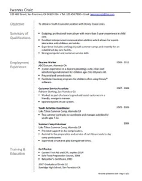 Sample Resume: August 2016