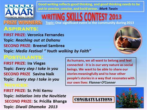 contest 2013 india writing skills contest 2013 fma india links