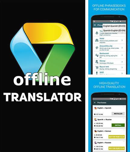best offline translator app android apps f 252 r android kostenlose herunterladen