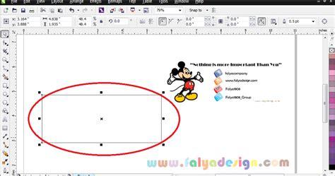 tutorial corel draw x6 membuat banner erna multiyana tutorial coreldraw x6 cara membuat