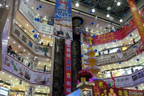 lo wu city shopping tours  shenzhen china  hong kong