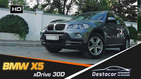 gvw bmw x5 autos post the car connection 2013 bmw m3 review ratings specs user