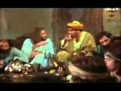 imagenes de jesus en casa de zaqueo jesus visita la casa de zaqueo youtube