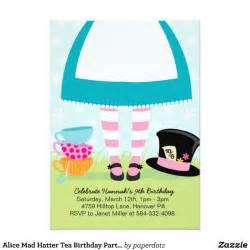 mad hatter tea birthday invitations zazzle