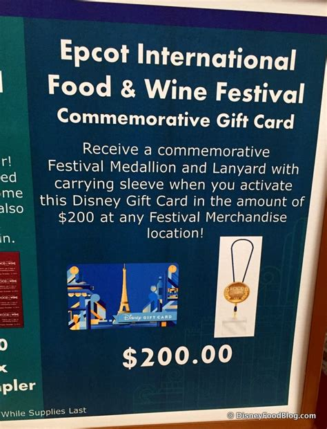 Activate Disney Gift Card - 2016 epcot food and wine festival special events the disney food blog
