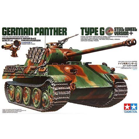 1 35 Tamiya German Army Camouflage Sheet ohs tamiya 35174 1 35 german panther type g steel wheel version sd kfz171 assembly afv