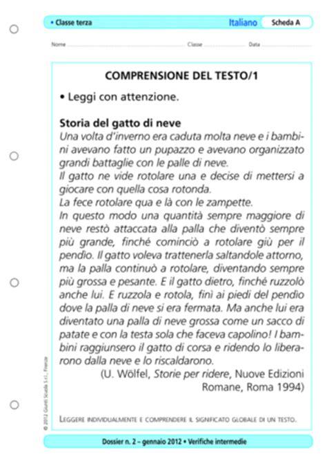 comprensione testo classe terza verifiche intermedie italiano classe terza la vita