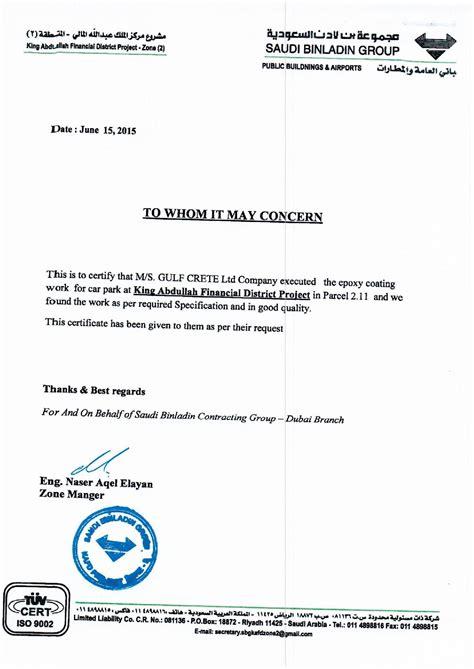 award certification letter hkust award certification letter hkust 28 images