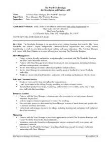 Sample Resume Store Manager retail store manager resume job in sample store manager resume