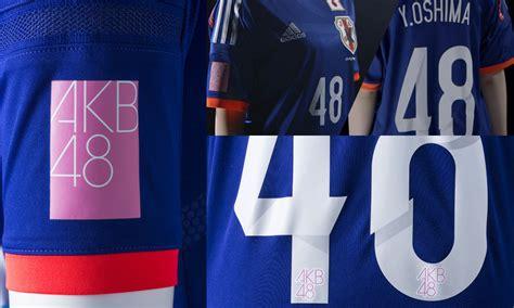 desain jersey jepang desain jersey jepang khusus akb48 pandit football indonesia