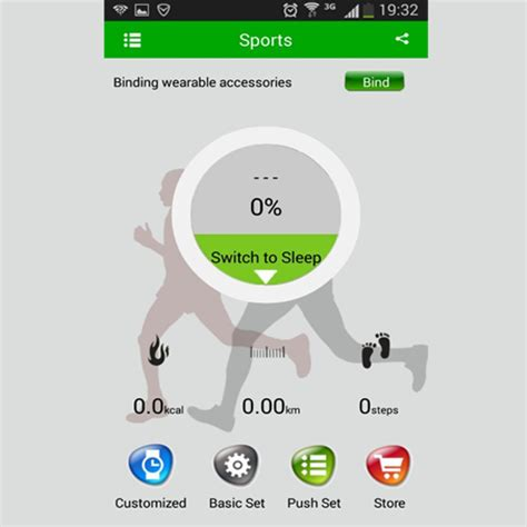 my smart price apk craig smart 1 1 2 apk android health fitness apps